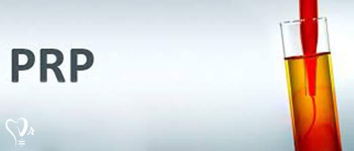 درمان با پی  آر پی  و آماده سازی پلاسمای غنی از پلاکت - گلبول های سفید