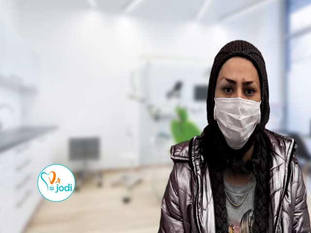 فیلم رضایتمندی بیمار ایمپلنت دندان سرکار خانم افسانه خدایی
