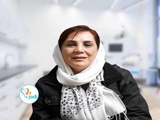 فیلم رضایتمندی سرکار خانم بهناز حسینی بیمار ایمپلنت دندان