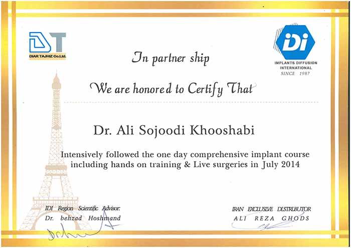 متخصص ایمپلنت دکتر علی سجودی - دوره ایمپلنت دندان و جراحی زنده